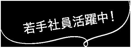 ttl_fukidashi